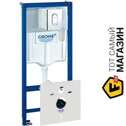 Инсталляционная Система Grohe Rapid SL 5в1 (38911000)