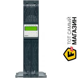 Источник Бесперебойного Питания Legrand Daker DK 10000 USB (310059)