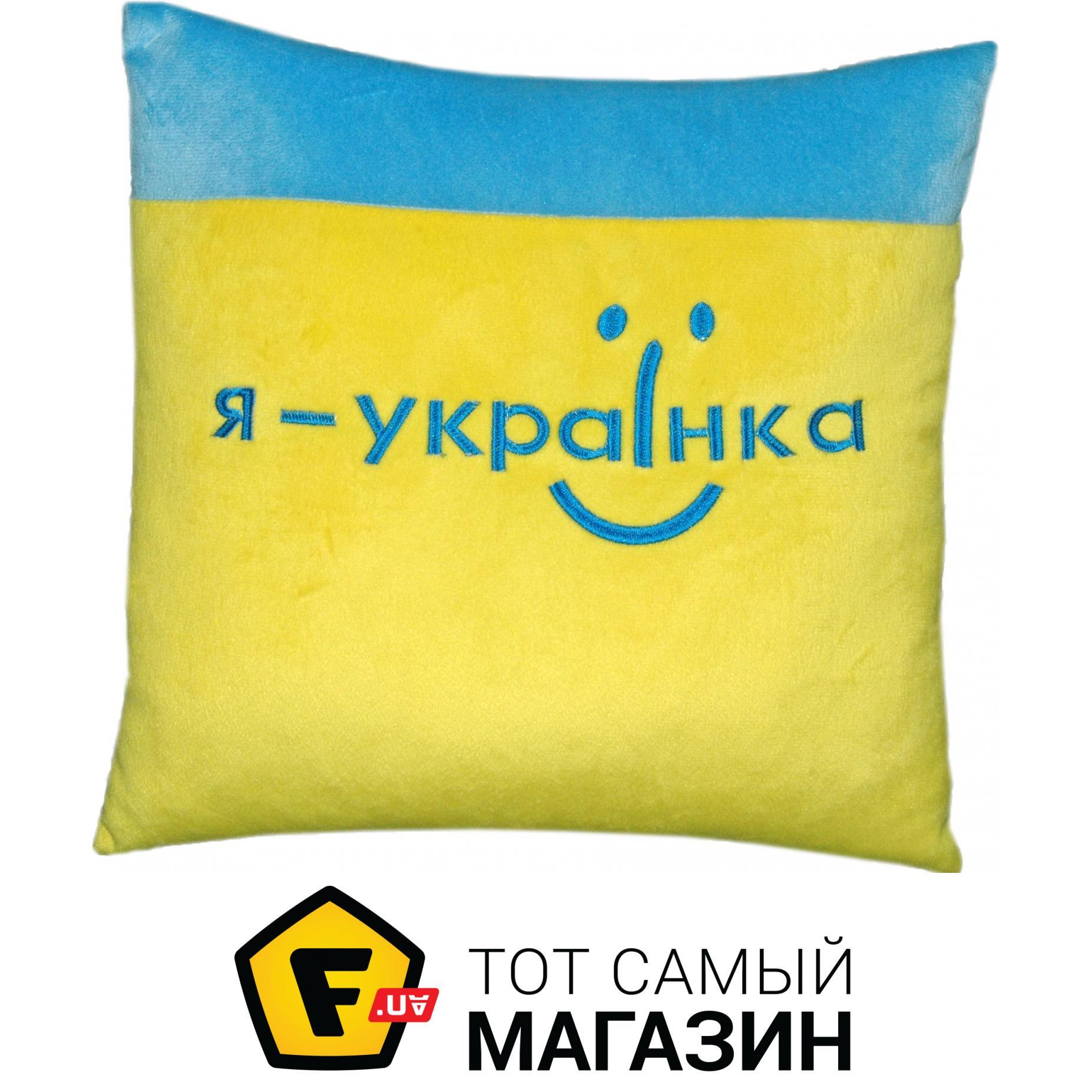 Добрым утром, картинки с надписями я украинка