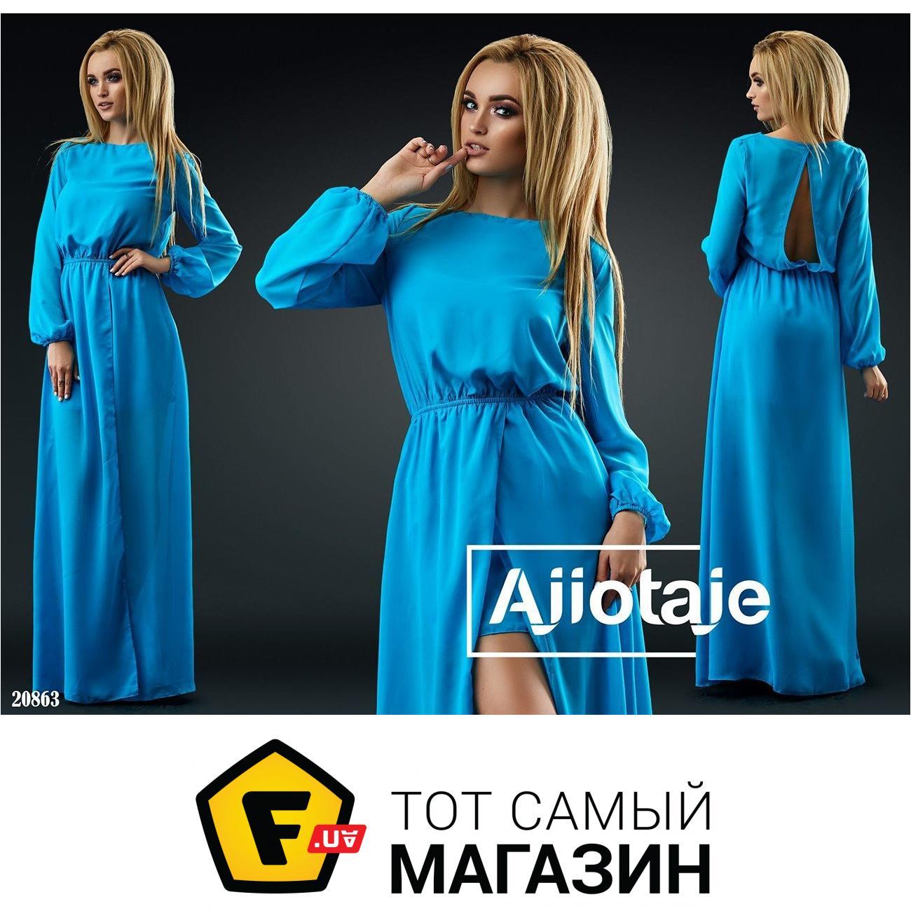 4893502f513 ᐈ AJIOTAJE Вечернее платье в пол с разрезом голубое