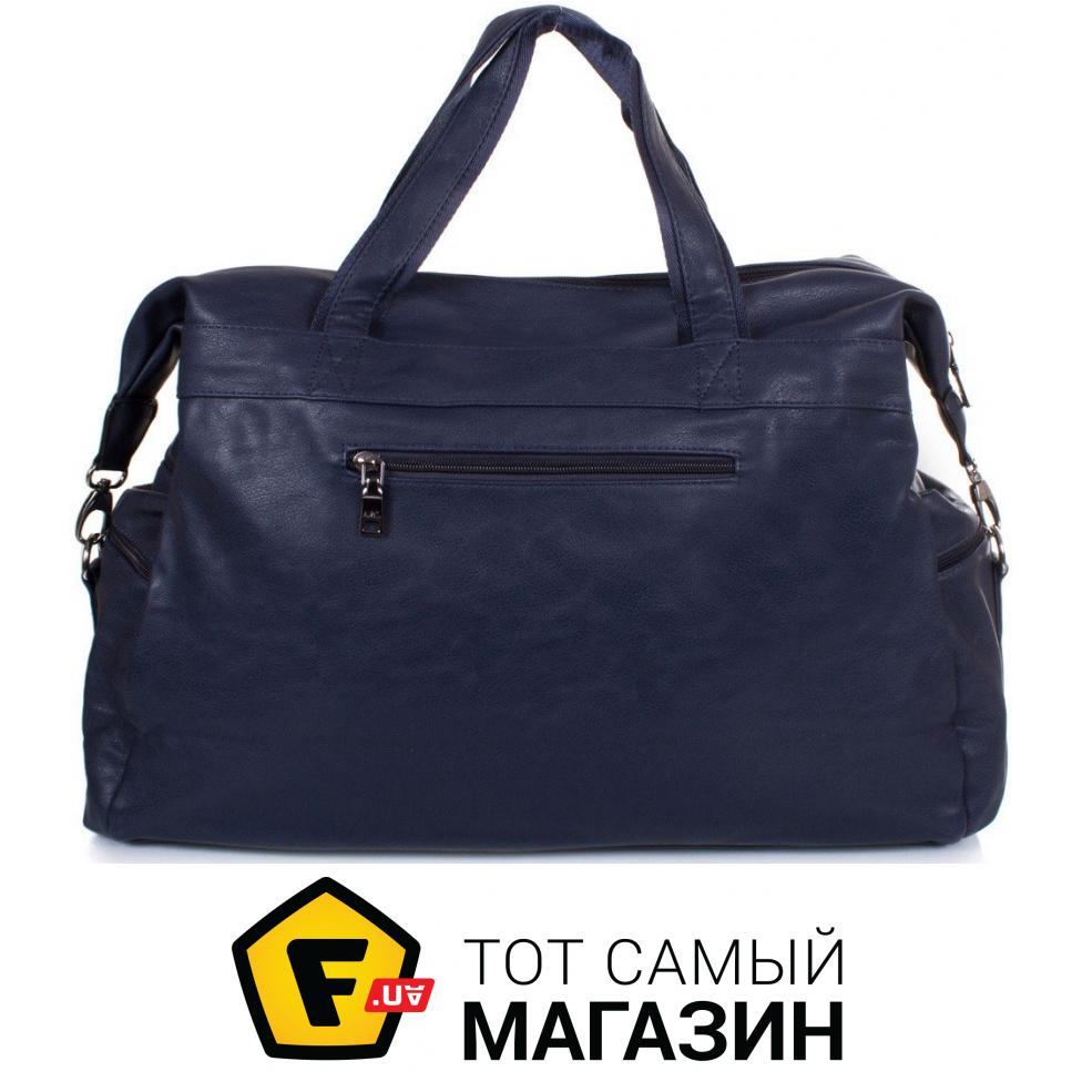 bec10b358739 Дорожная сумка Anna&Li TU13615 navy Ручки: две короткие, регулируемая  шлейка, 2 из 5