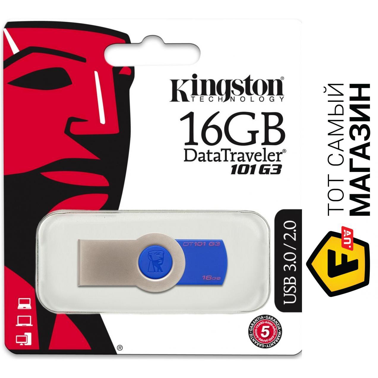 USB флешка SanDisk Cruzer Edge 16GB (SDCZ51-016G-B35)