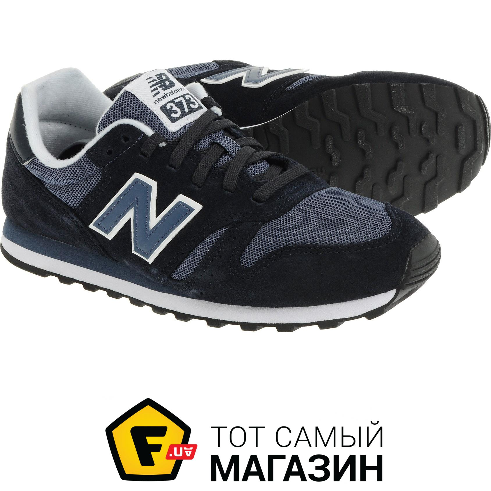 ᐈ NEW BALANCE 373 f7651242aa19b