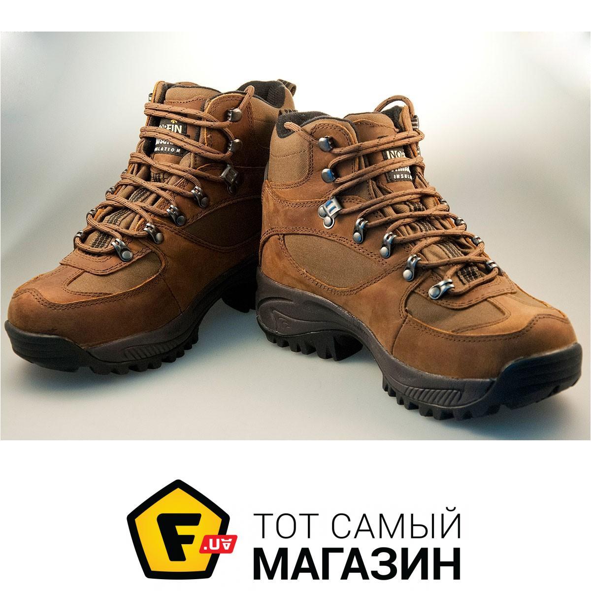 ... Трекинговые ботинки Norfin Scout 40 (13992-40) Тип  трекинговые  ботинки b150539d102f3
