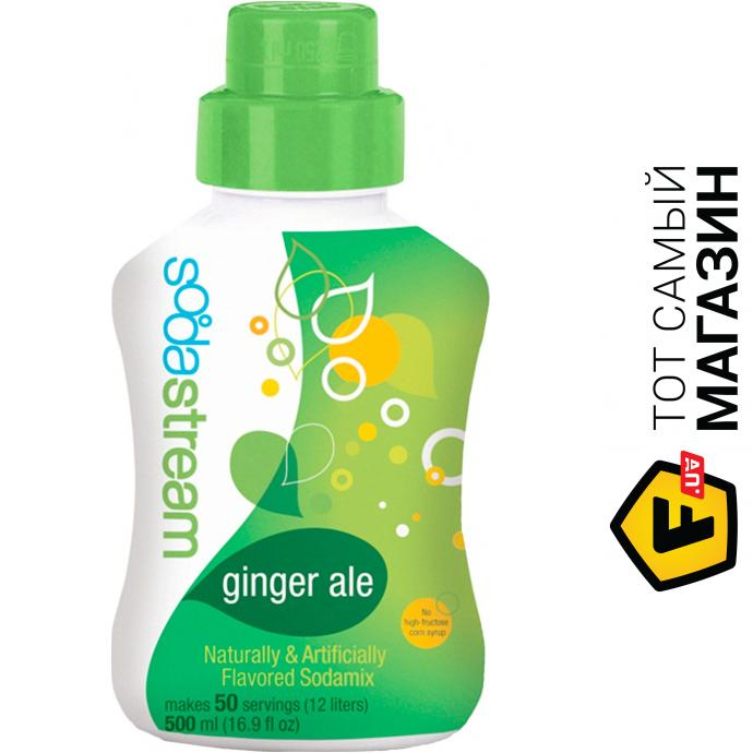 how to make ginger ale with sodastream