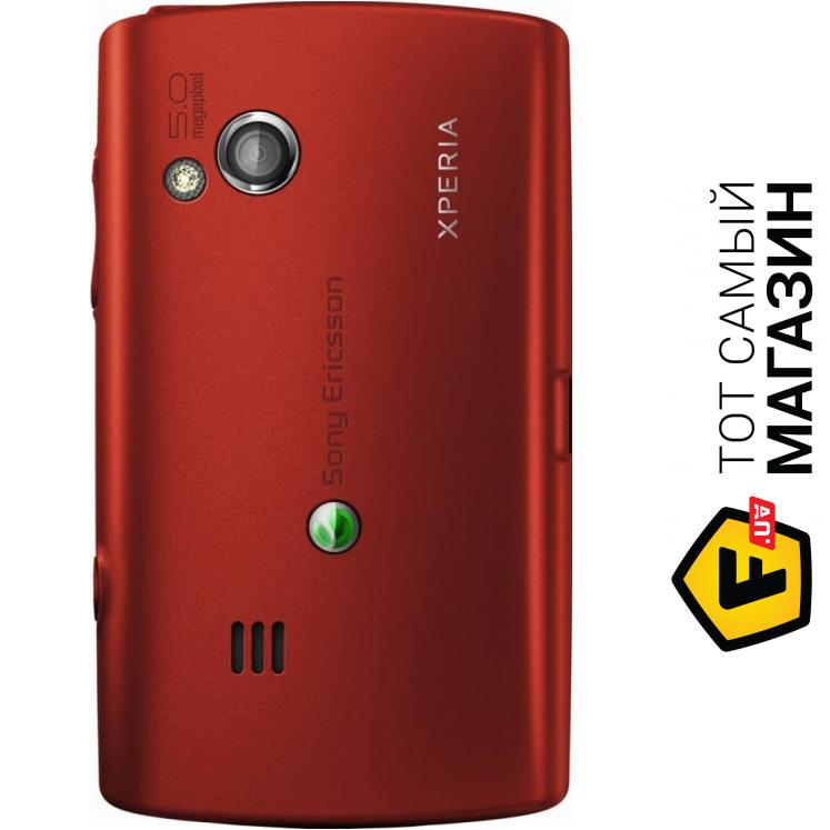 Sony Ericsson U20i Xperia X10 Mini Pro Red