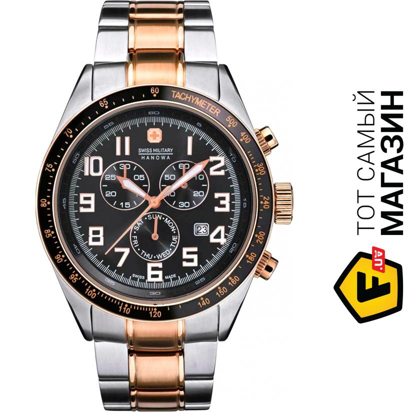 a5a4e3cf ᐈ SWISS MILITARY HANOWA New Legend (06-5197.12.007) ~ Купить? ЦЕНА ...