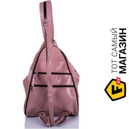 """358e37717365 Сумка-рюкзак Tunona — натуральная кожа — стиль женский повседневный  оригинал розовый """"SK2404-"""