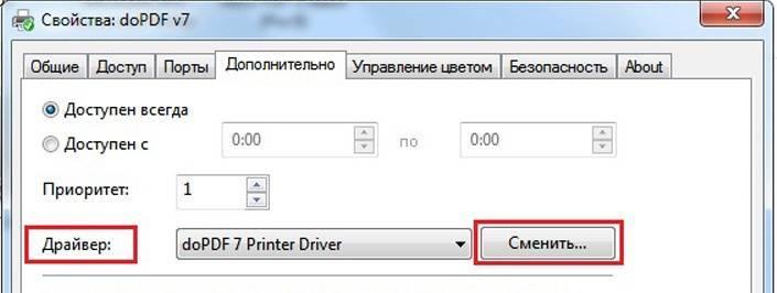 Canon f 158200 драйвер