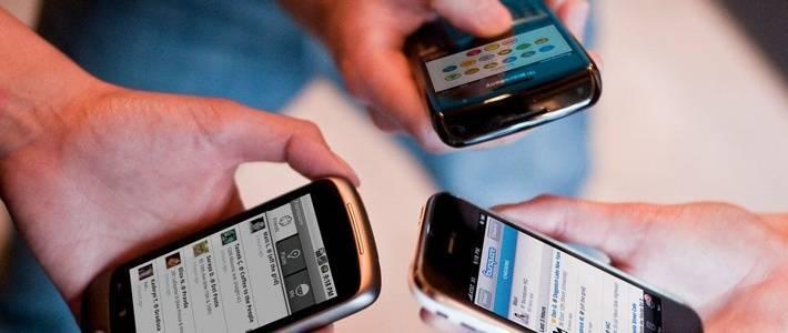 скачать бесплатно программу прослушка телефонов - фото 11