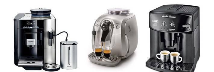 Как правильно заваривать кофе в капельной кофеварке