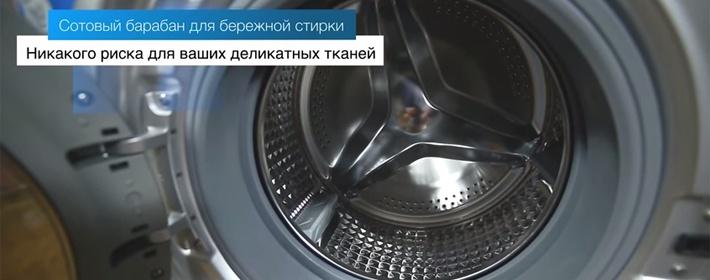 Отремонтировать стиральную машину Парк Победы сервисный центр стиральных машин электролюкс Перово