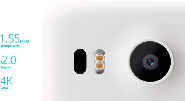 H791 Nexus 5X 32GB Black