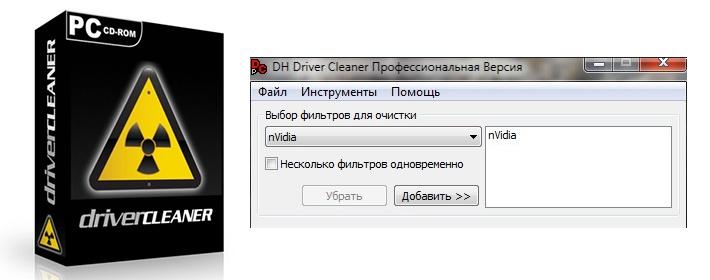 Как установить драйвера на видеокарту