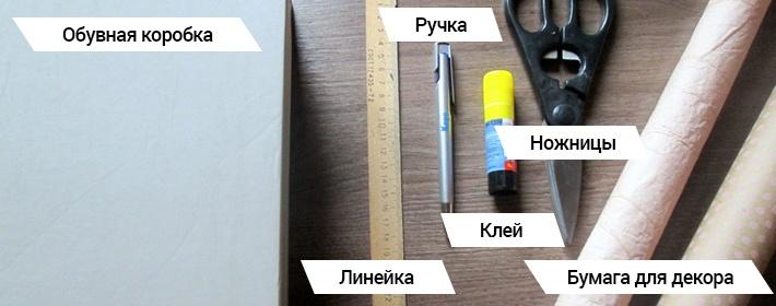 Как сделать органайзер для белья своими руками: пошаговая инструкция с фото