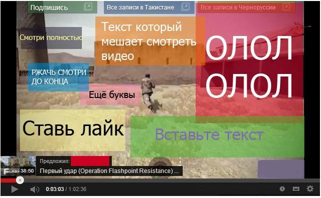 Смотреть в youtube