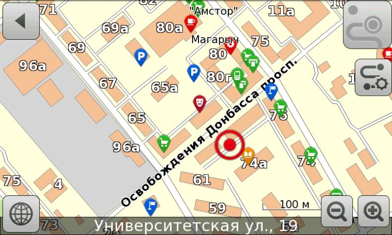скачать карту украины на андроид - фото 11