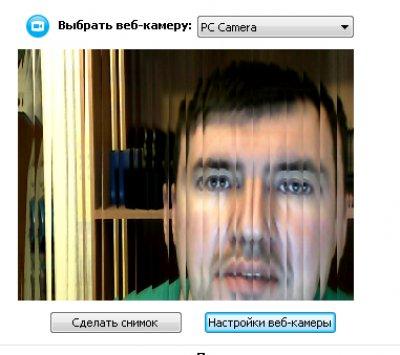 obzor-s-veb-kameri