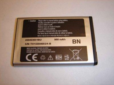 Аккумулятор для Samsung C6112 DuoS