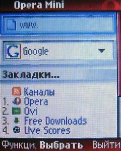 Обзор Nokia 2690 — F ua