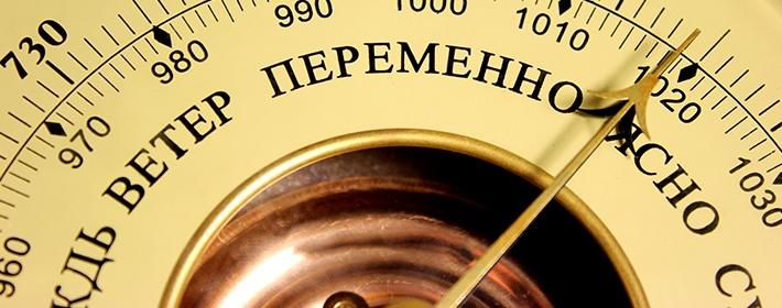 КАК ВЫБРАТЬ БАРОМЕТР — что такое барометр, как им пользоваться — F.ua