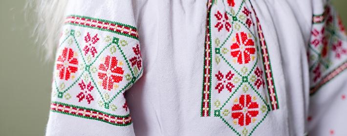 Орнамент вышиванки по регионам