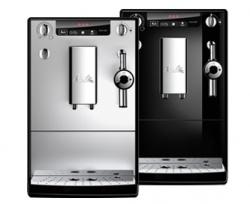 Caffeo Solo & Perfect Milk Silver (E957-103) фото
