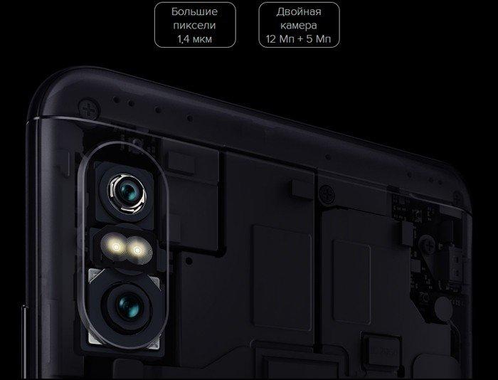 Redmi Note 5 4/64GB Black Global Rom фото