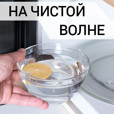 Как быстро промыть посуду за 5 минут