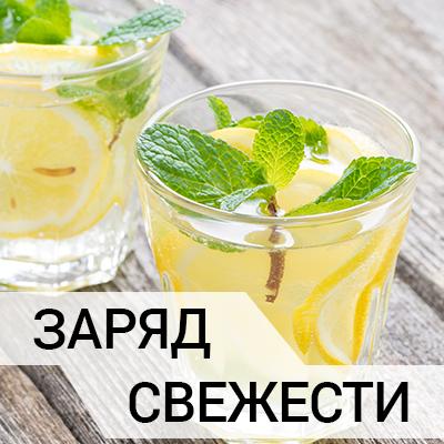 Как сделать газированный лимонад в домашних условиях фото 2
