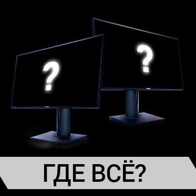 Почему пропадает сигнал на мониторе компьютера? - Компьютеры ... | 400x400