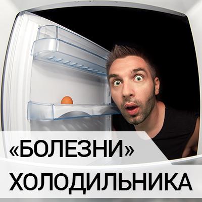 Инструкция к холодильнику samsung