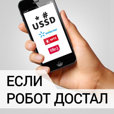 экстра деньги мтс украина