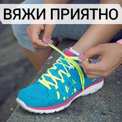 Обувь специально разработанная для проблемных ног имеющих косточки