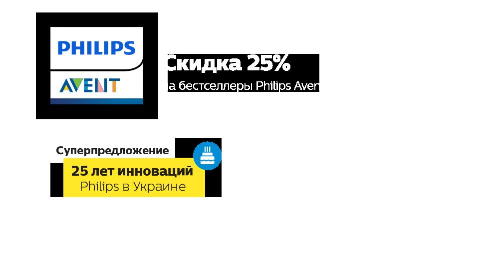Тов аритрансекспед шн украина