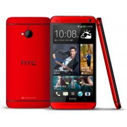 6ea8b28f01bdd ОФИЦИАЛЬНЫЙ КАТАЛОГ ТОВАРОВ HTC 2019 - продукция HTC цены отзывы в ...