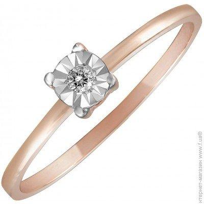 b8c39d06275a ... Soul Diamonds Кольцо из красного золота с бриллиантом, размер 18  (198483) цена