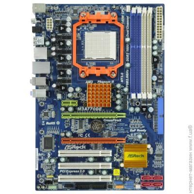 Asrock A770DE Gigabit LAN Driver
