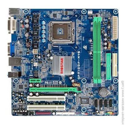 Biostar GF7100P-M7S Drivers Windows
