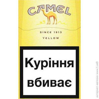 Сигареты camel filters купить в elfin электронная сигарета отзывы одноразовые