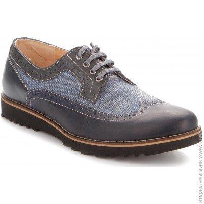 47ce8c196 ᐈ МУЖСКАЯ ОБУВЬ Casual — купить брендовую обувь Casual для мужчин ...