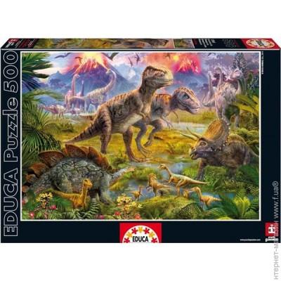 ᐈ <b>EDUCA</b> Встреча Динозавров (<b>EDU</b>-<b>15969</b>) ~ Купить? ЦЕНА ...