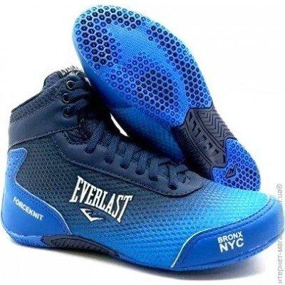5e25e85f707d EVERLAST Forceknit ing Shoes, Кроссовки Everlast Forceknit Boxing Shoes 43,  синий (ELM-129E) цена