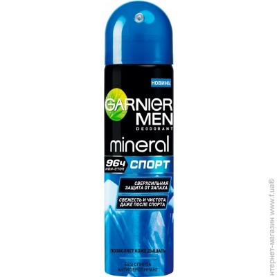 �������������� Garnier Men Mineral �����, 150 ��, C4504412 (3600541254664)