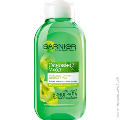 ������ Garnier Skin Naturals �������� ����, 125��, C0028513 (3600540042996)