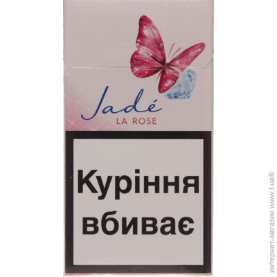 Купить сигареты жаде в интернет магазине электронные сигареты куплю продам