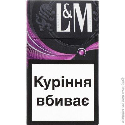 Где купить ароматизированные сигареты купить сигареты 100 пачек