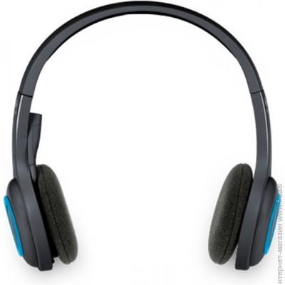 Logitech H600 Wireless Headset (981-000342)