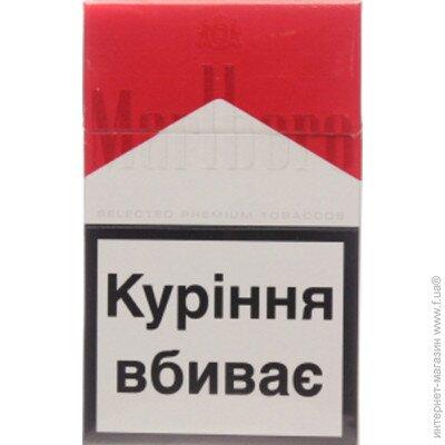 Сигареты купить содержание никотина сигареты дьюти фри оптом