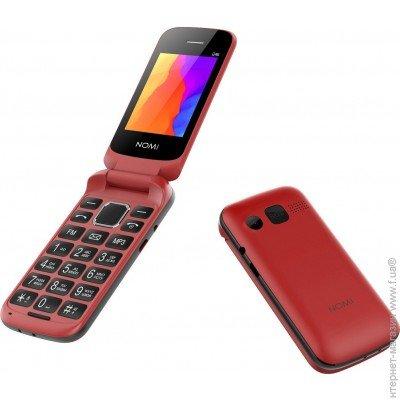 a04a9df98f39e ᐈ Купить мобильный телефон раскладушкой в Киеве — Цены на сотовые ...